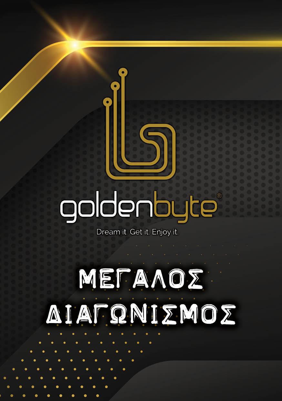 Διαγωνισμός Goldenbyte.gr 2019
